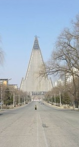 Ryugyong Hotel photo